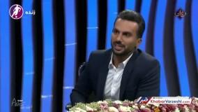 ماجرای جالب ترک تحصیل مهرداد محمدی لژیونر ایرانی!