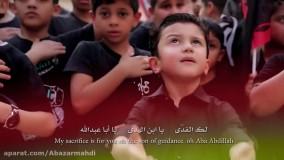 نوحه نماهنگ زیبا امام حسین ع عاشورای حسینی  ؛ سلمان الحلواجی