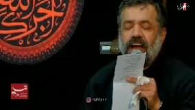 مداحی حاج محمود کریمی در مراسم روضه رییس قوه قضائیه در عصر تاسوعا