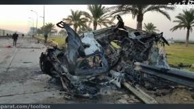 حمله به خودروی سردار قاسم سلیمانی و شهادت ایشان  (هشدار حاوی تصاویر دلخراش)