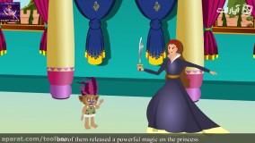 داستان شاهزاده کلاه پوش
