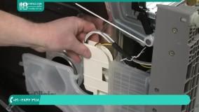 تعویض مخرن وارد کننده آب به موتور پمپاژ ماشین ظرفشویی