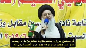 امام جمعه بغداد: ما در عصر پیروزی ها هستیم و هیچ نیرویی جلودارمان نیست.