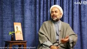 گفتگوی پویش فقط به عشق علی(ع) با محمدرضا زائری/ معیار حقه...