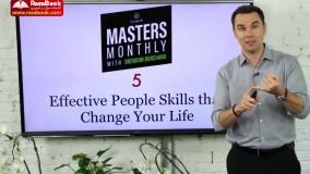 پنج مهارت برای تغییر زندگی :  برندن برچارد