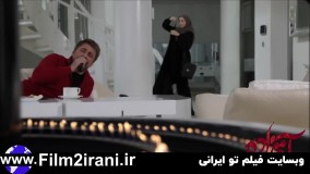 سریال آقازاده قسمت 7 | سریال آقازاده قسمت هفتم با کیفیت عالی
