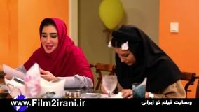 دانلود شام ایرانی فصل 14 چهاردهم قسمت 1 اول شهره سلطانی