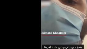 فیلم لحظه زایمان زن بیروتی همزمان با انفجار بیروت ؛ همه جا فروریخت
