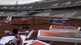 نمایی از ورزشگاه آزادی پیش از جشن قهرمانی پرسپولیس