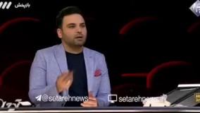 بی مزه ترین جوک احسان علیخانی و امین حیایی!