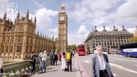 دقایقی در لندن