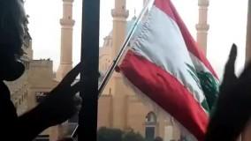 معترضان در ساختمان وزارت اقتصاد لبنان