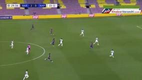 خلاصه بازی بارسلونا ۳-۱ ناپولی