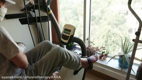 فیزیوتراپی و بازتوانی بعد از جراحی کف پا