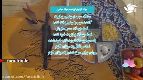 """آموزش تهیه و پخت  """" باگت سوخاری """" شیراز"""