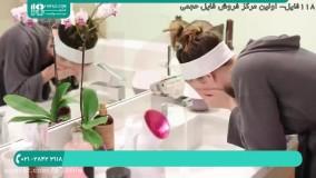 آموزش پاکسازی صورت  ؛  پاکسازی پوست ؛  جوانسازی پوست (بخور صورت در خانه)