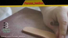 آموزش ساخت کمربند چرمی در منزل