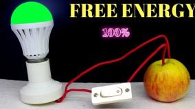 روشن کردن لامپ ۲۲۰ ولت توسط سیب