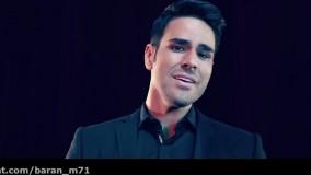 موزیک ویدیوی زیبای شاه نشین قلبم با صدای ایوان باند