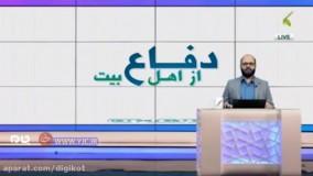 توهم مجری شبکه وهابی: هرکس در ایران از اهل بیت دفاع کند، با او برخورد میشود