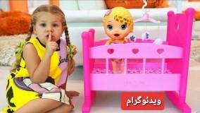 دیانا و روما : بازی با عروسک و اسباب بازی های کودک