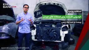 چگونه موتور پژو 206 را تقویت کنیم؟