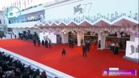 فرش قرمز جشنواره ونیز برای کارگردان و بازیگران فیلم «خورشید»