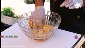 آموزش پخت کتلت شکم پر شیرازی