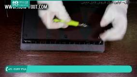 دانلود ویدئو آموزشی تعویض منبع تغذیه پلی استیشن 3