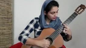استاد گیتار خانم در کرج - آموزشگاه موسیقی ملودی