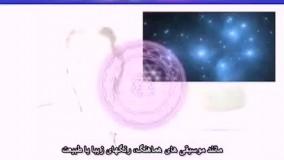 آلایا از سیاره پلیدین قسمت ۳ زیر نویس فارسی