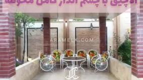 800 متر باغ ویلای لوکس و نوساز در ملارد