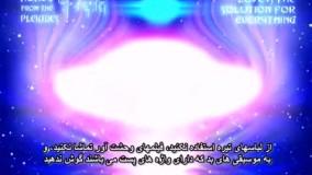 آلایا از سیاره پلیدین قسمت ۷ زیر نویس فارسی