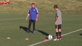 آموزش فوتبال-دریبل - قسمت 1 (خاله قزی )