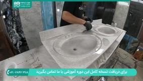 آموزش ساخت سنگ روشوی با روکش اپوکسی