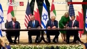 امضای توافق عادیسازی روابط بین اسراییل با امارات و بحرین