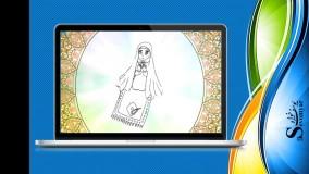 آموزش قرآن پایه سوم ابتدایی فصل 1 جلسه 1