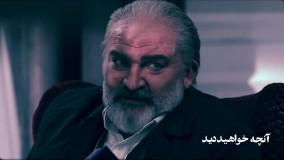 دانلود قسمت 13 سریال آقازاده