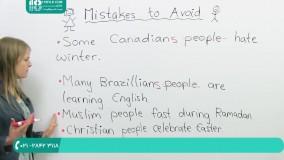 آموزش نکات طلایی در یادگیری گرامر زبان انگلیسی