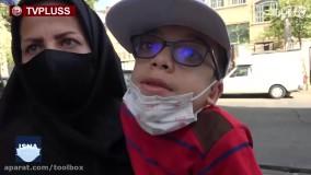 فریاد اعتراض خانوادههای بیماران امپیاس مقابل سازمان غذا و دارو