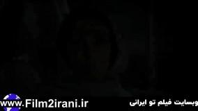 دانلود قسمت 39 سی و نهم سریال دل | فیلم تو ایرانی