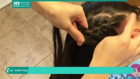 آموزش بافتن مو دخترانه در بالای سر