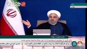روحانی : روز شنبه و یکشنبه روز پیروزی ملت است