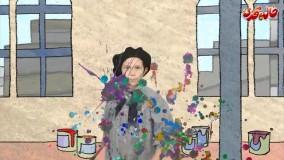 تصور کن هنرمندی -سرگرمی (اپلیکیشن خاله قزی )