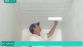 روشی خاص برای رنگ آمیزی سقف اتاق پذیرایی