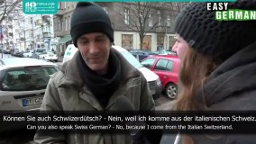 آموزش نحوه ی صرف اسم ها در زبان آلمانی