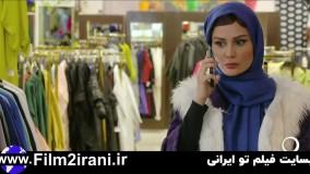 دانلود قسمت 11 یازدهم سریال موچین | فیلم تو ایرانی