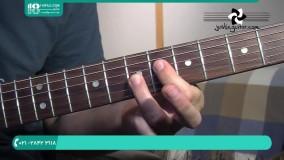 آموزش گام دیاتونیک در نواختن گیتار