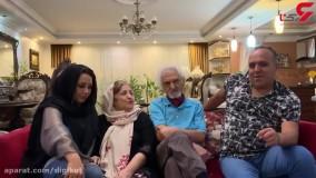 حمله تند بهنوش بختیاری و خانواده اش به دولت بخاطر گرانی