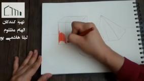 طراحی سه حجم اصلی و آنالیز رنگ ها